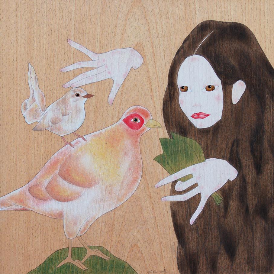 """""""geisha donant de menjar fulles al faisà coure"""""""