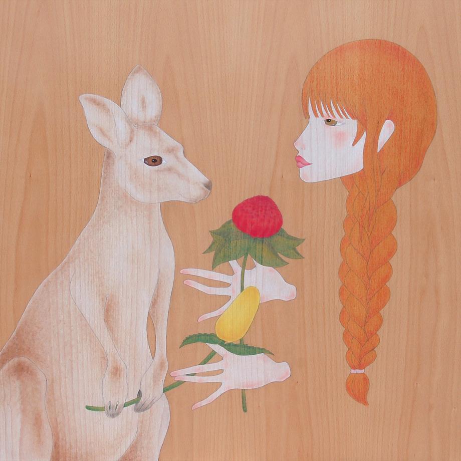 """""""love the earth and the plants together nice kangaroo"""""""